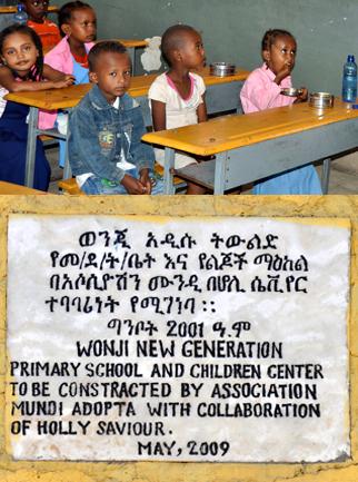 Escuela Wonji 3