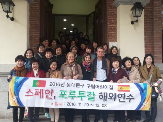 Visita profesores de Corea del Sur
