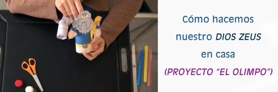 """Los niños de 3º Primaria hacen una manualidad muy divertida  en su Proyecto: """"El Olimpo"""""""